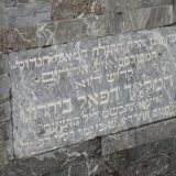 Meknes-Jewish Cemetery