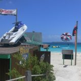 Grand Case Beach Club is happy to assist guests in booking off-property excursions, such as jet-skiing and parasailing.