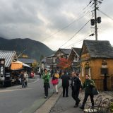 The alpine town of Yufuin in Kyushu is a popular retreat for the Japanese who come mostly for its numerous springs. It's relatively void of Westerners, but rich in Japanese food and lodgings.