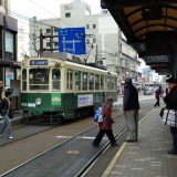 Vintage street trams are as iconic to Nagasaki as cable cars are to San Francisco. A few years ago there was a collective furor when city fathers proposed removing them.