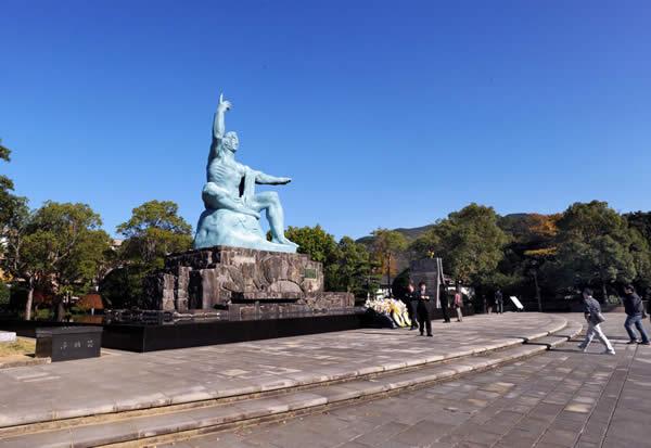 The Peace Memorial in Nagasaki.