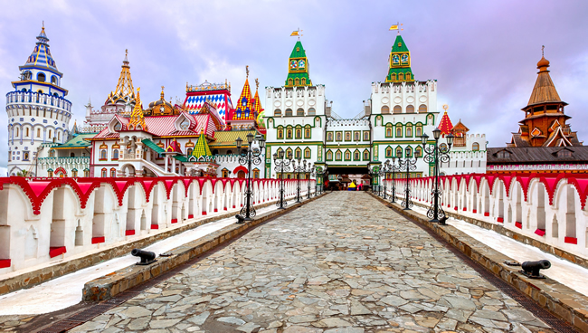 Kremlin Square in Moscow.
