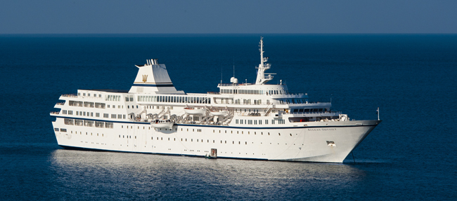 Learn about Voyages to Antiquity's ships, including the Aegean Odyssey, programs and more through the Luminary Program.