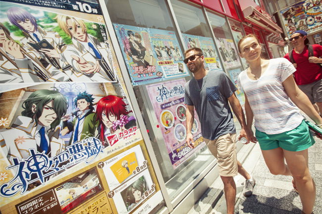 Japan's anime culture in Tokyo.