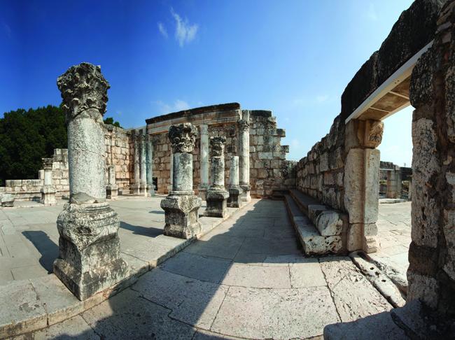 A Capernaum synagogue.