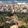 Haifa, Israel's third largest city, has the country's largest port and is the home of the World Center of the Bahai Faith.