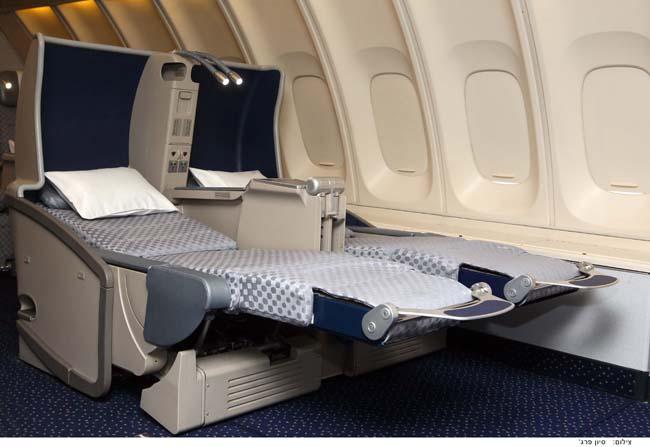 El AL Israel's new bed-like Business Class seats