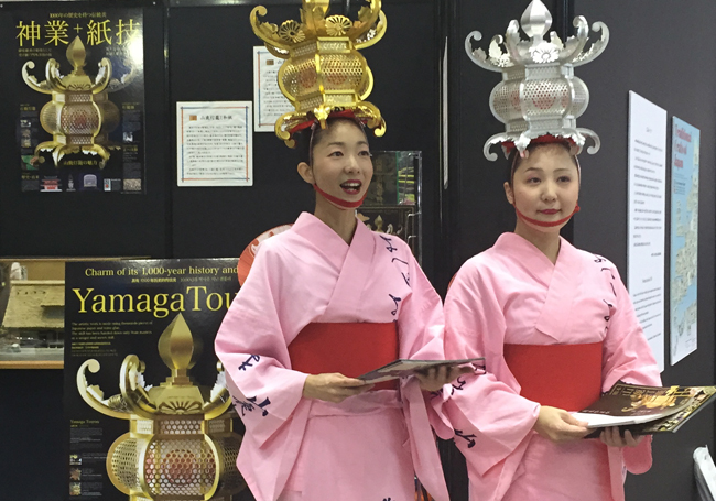 Celebrating Japan's heritage—those garden lanterns are made of paper—at JATA Travel Expo Japan, which kicked off today in Tokyo.
