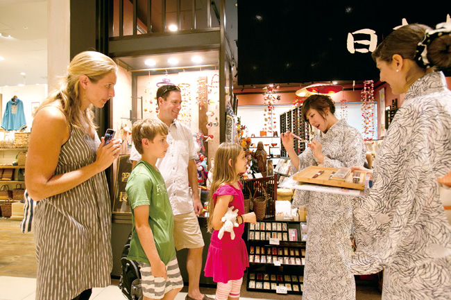 The information center offers several tours, including the Best of Japan Gourmet Tour.