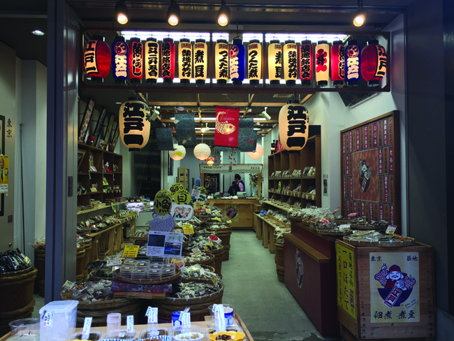 Tsukiji Fish Market. (Paloma Villaverde de Rico)