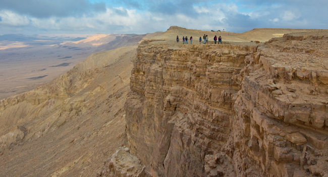 The Ramon Crater in Israel.