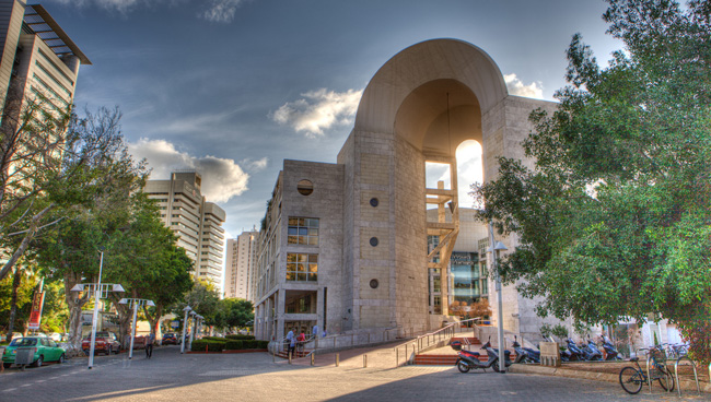 Tel Aviv Performing Arts Center.