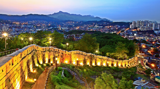 Seoul's city wall in South Korea.