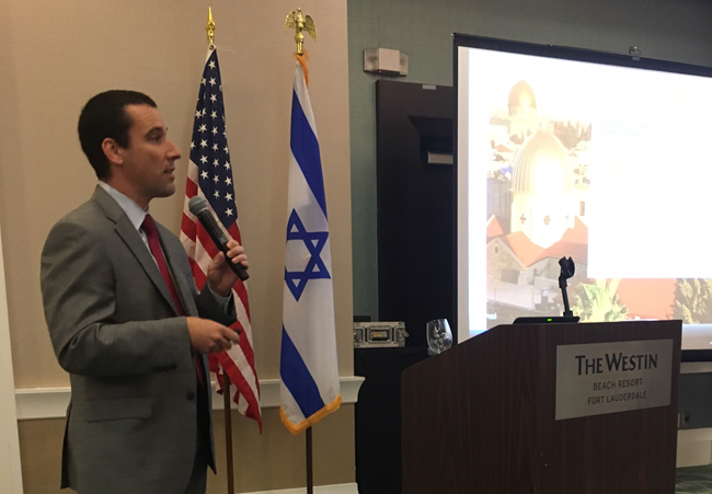 Eyal Carlin, director of the Southern Region for the Israel Ministry of Tourism, speaking during the Israel Day 2016 event at the Westin Fort Lauderdale Beach Resort.