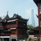 The entrance to Yu Garden with the Shanghai Tower peeking out from behind.