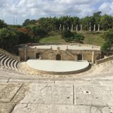 The theater at Altos de Chavon can seat about 5,000 guests. This town was designed in the late 1970s to resemble an ancient Mediterranean village.