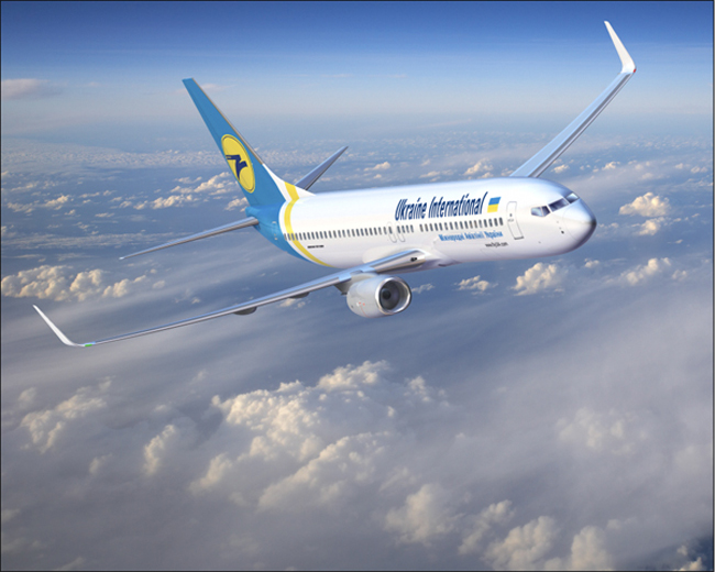 Ukraine International Airlines (UIA) will be increasing its number of flights from the U.S. to Amman, Jordan to include five weekly day flights from JFK.