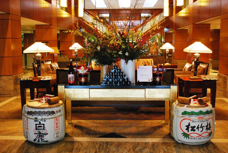TheKitano hotel in New York. (Photo credit:Kitano hotel)