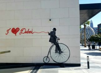 Street art at City Walk Dubai.