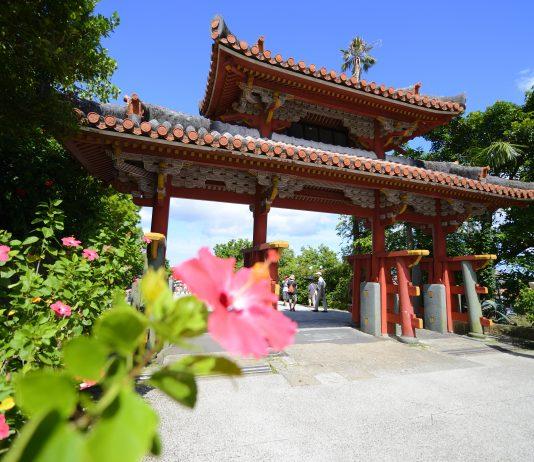 Cruise Japan Okinawa Islands