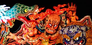 The Nebuta Matsuri Festival, a mainstay of summer, has giant paper lantern floats taking over the city.