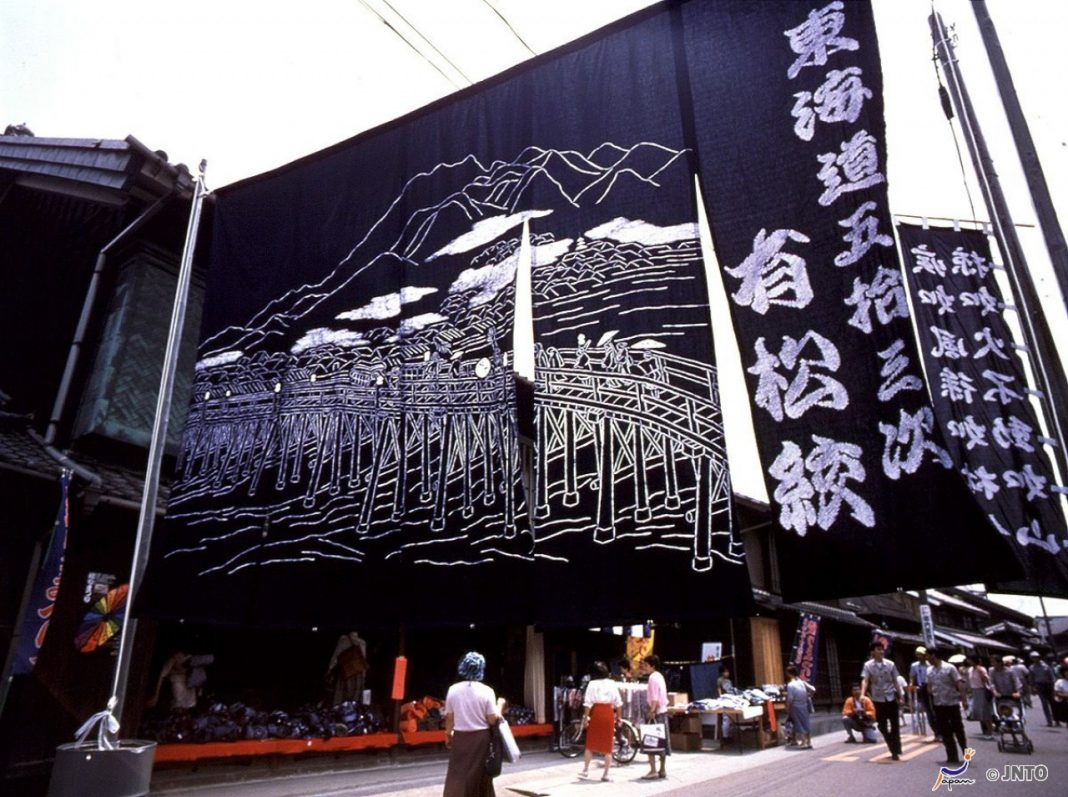 Indigo dyed fabric in Japan.(Photo credit: Japan National Tourism Organization)