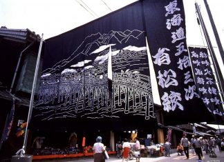 Indigo dyed fabric in Japan. (Photo credit: Japan National Tourism Organization)