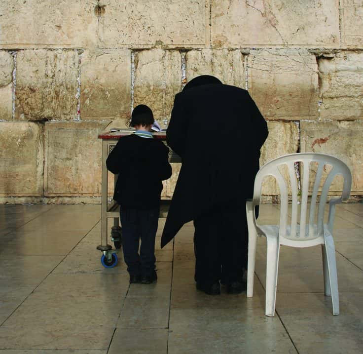 At the Western Wall in the Old City of Jerusalem in Israel.