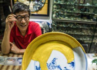 Travelers can take a trip to Uncle Qu's home to find priceless ceramic treasures through the Four Seasons Hotel Beijing's Family First Program.