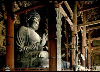 Shunie festival in Nara