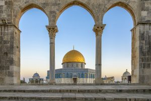 The Dome of the Rock is one of the greatest of Islamic monuments. (Photo courtesy of Heritage Tours.)