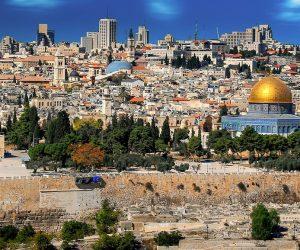 Israel FAM