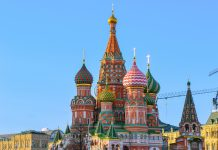St. Basil's Cathedral is one of several sites that agents will visit on the Sunny Land Tours' Russia FAM.