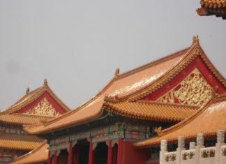 China FAM