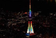Virtual NYC